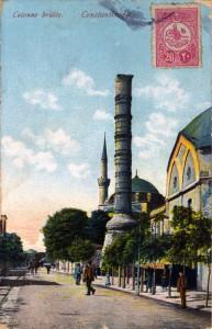 0 Constantine's pillar pc