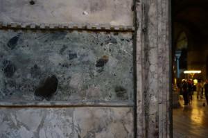 0264 Sofia wall