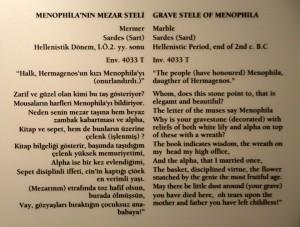 0288 Arch Menomphila