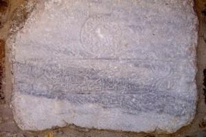 0469 inscription