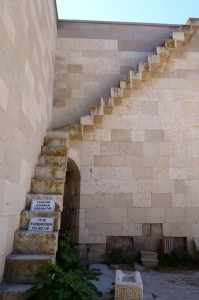 0564 stairs