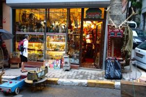 0755 shop